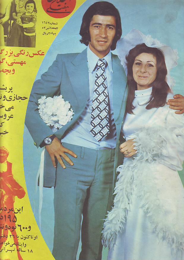 همسر ناصر حجازی همسر فوتبالیست ها همسر بازیکنان بیوگرافی ناصر حجازی بیوگرافی بهناز شفیعی